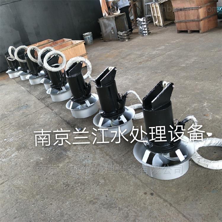 铸件式混合搅拌机厂家现货
