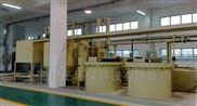 乳化液废水处理设备厂家