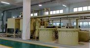 乳化废水处理设备工程