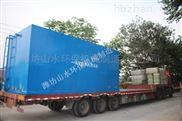 广东惠州食品废水处理设备污水指标