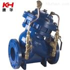 JH745X PN6~PN16 水力自动控制阀