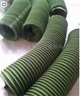 绿色帆布防尘软连接 通风风管