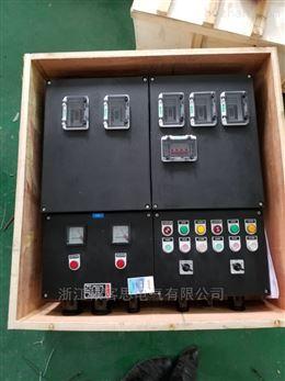8K防水防尘防腐三防照明配电箱