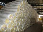 超细离心玻璃棉毡直销厂家