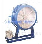 SWDY-0.5电动风机专用调节阀厂家直销