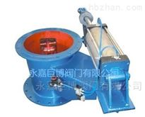 QZSZF643X气动卸灰钟阀优质厂家