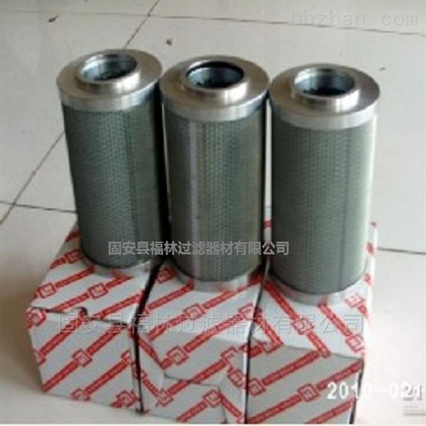 钢厂2.140K5P、2.225K5P液压滤芯