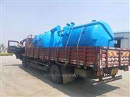 河南蒜片加工厂污水处理 一体化设备价格