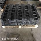 万源市租赁25kg标准提手铸铁砝码