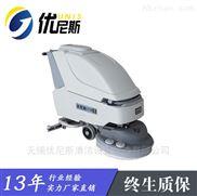 江陰優尼斯手推式全自動洗地機商場醫院專用