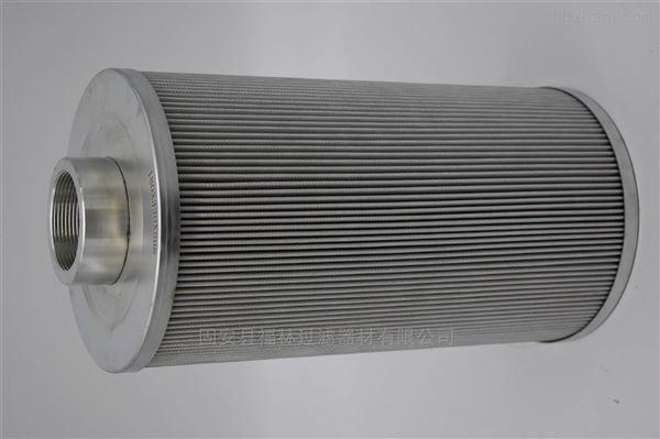 (福林)EH油滤油机滤芯