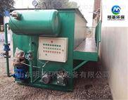 德阳市溶气气浮设备结构