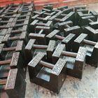 搅拌站用25公斤锁形砝码宜宾市内送货