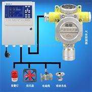 固定式汽油泄漏报警器,远程监控