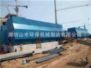 湖南郴州一体化净水器全国供应