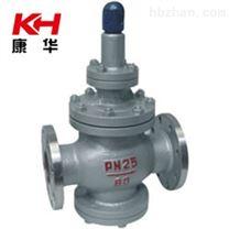 Y43H-64C高壓蒸汽減壓閥