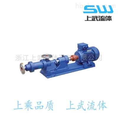I-1B型螺杆泵 耐腐蝕濃漿泵