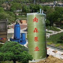 抗浮式一体化应急雨水提升泵站