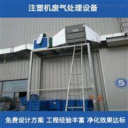 造粒机废气处理方案