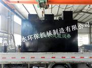 山西朔州WSZ-A污水处理设备设备特点