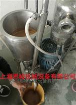 GRS2000蛋黃醬高速真空乳化機