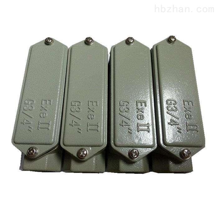DN20铸铝合金两通防爆穿线盒