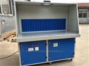 打磨除尘工作台吸尘焊接环保设备