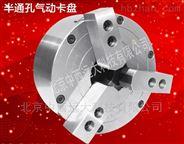 中西(LQ促销)半通孔气动卡盘库号:M248343