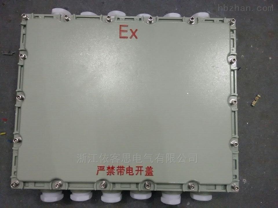 铝合金隔爆型防爆端子接线箱IIB IIC