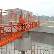 吉丰科技生产污泥处理周边传动刮泥机