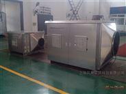 黄山市印刷废气处理设备