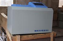 煤炭發熱量檢測betway必威手機版官網、檢測煤熱值的儀器