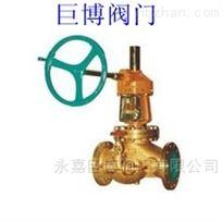 JY541W型铜氧气阀巨博供应