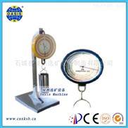 手持式工业高精度矿浆浓度计测量仪液体密度浆泥0-70比重计