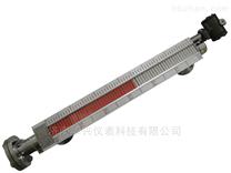 山東儀器儀表華興側裝頂裝高溫磁翻板液位計