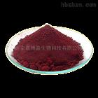靛红原料CAS:91-56-5