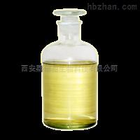 CAS:10191-41-0合成维生素E油原料CAS:10191-41-0