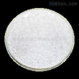 苯骈三氮唑原料CAS:95-14-7