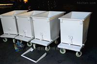 ZDe山东中德专业生产排屑机专用集屑车运送上门
