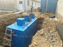 温泉小镇地埋式污水处理设备