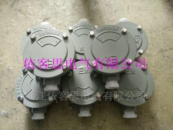 G1/2''铸铝合金防爆一平接线盒