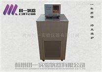磁力攪拌低溫恒溫槽DC-0506循環水浴鍋1020