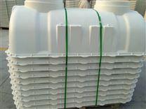 玻璃钢1.5立方smc化粪池可定制-通元