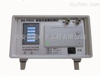 泵吸式二氧化碳檢測儀CO2分析儀