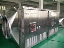 山東棗莊飼料添加劑廢氣處理設備
