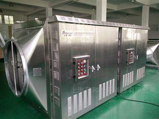 山东枣庄饲料添加剂废气处理设备