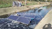 推流式太阳能增氧曝气机厂家