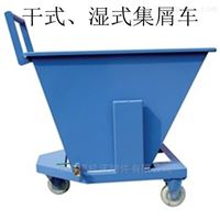 ZDe垫江县厂家定制中德ZDe系列机床干式集屑车