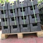 抚顺卖的100公斤标准砝码价格是多少
