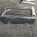 湖南销售1吨砝码尺寸,1T铸铁砝码单价